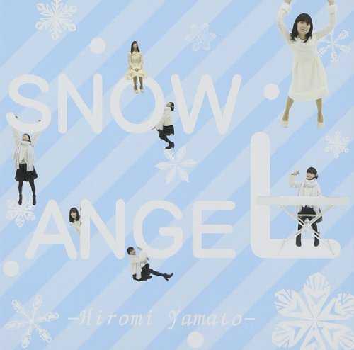 [MUSIC] 大和姫呂未 – SNOW ANGEL/Hiromi Yamato – SNOW ANGEL (2014.12.10/MP3/RAR)