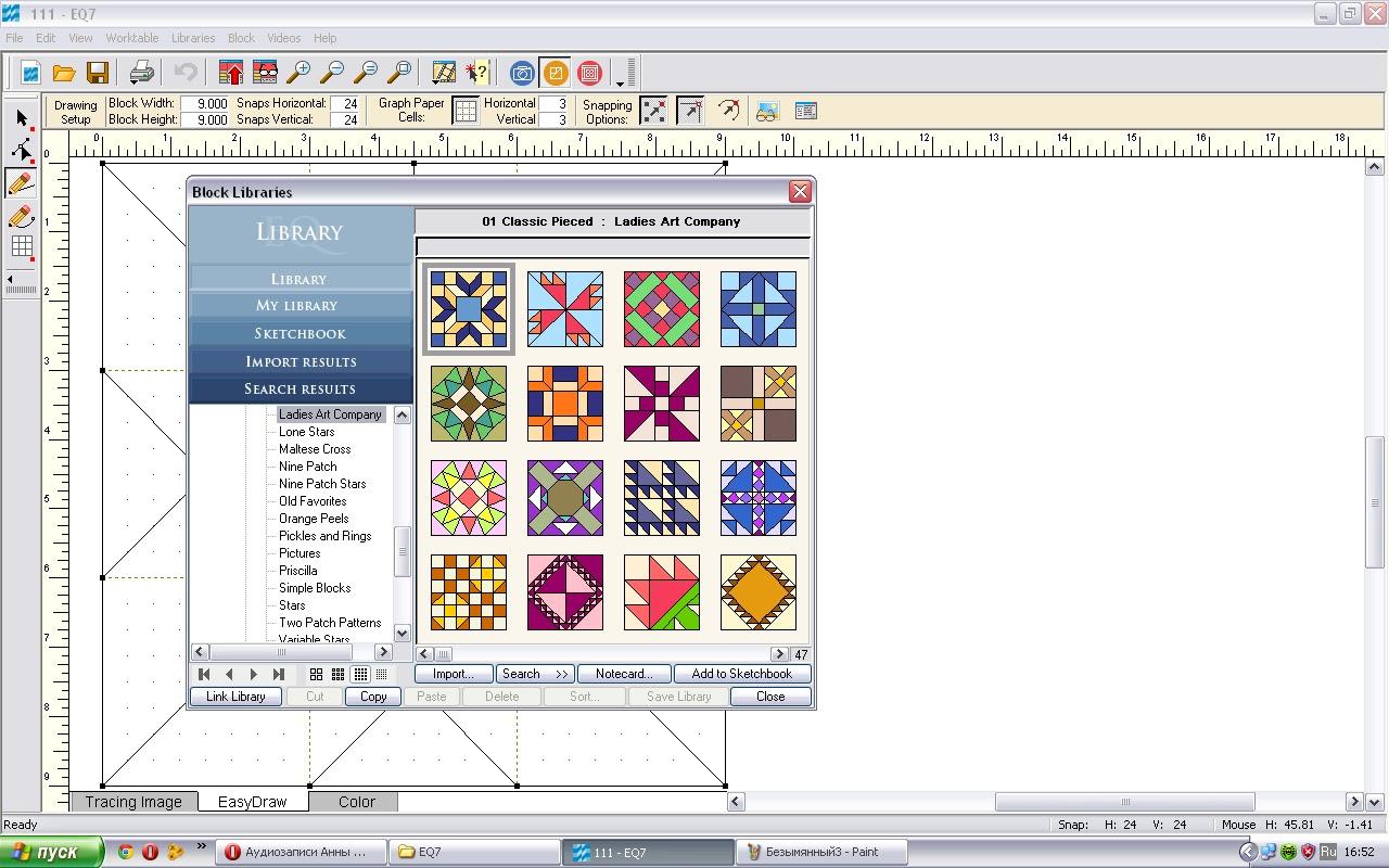 В какой программе рисовать блок схемы