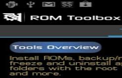 rom toolbox pro 5.5.1 apk download full