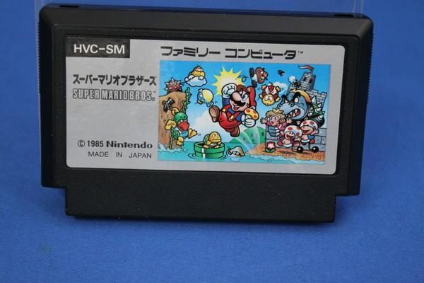 Famicomblog Black Super Mario Bros Famicom Cart