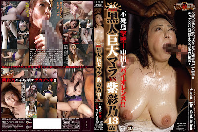 BKD 29 [BKD 29] Ayano Murasaki Order Of The Phoenix Shot Down Huge Black VS Mara! Violence Pies|Rape|Full Uncensored|Censored|Scandal Sex|Incenst|Fetfish|Interacial|Back Men|JavPlus.US