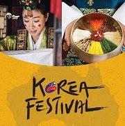 เทศกาลเกาหลี ปี 2018