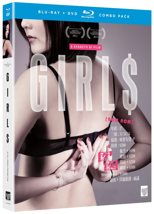Girl+(2010)+BluRay++Hnmovies