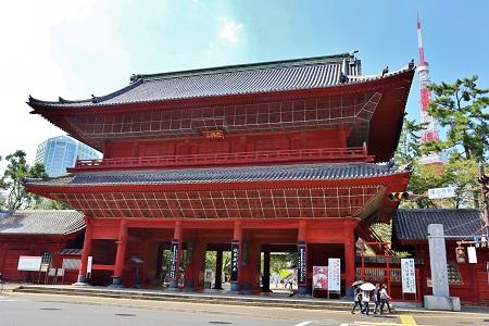 Sangedatsumon (Main Gate)