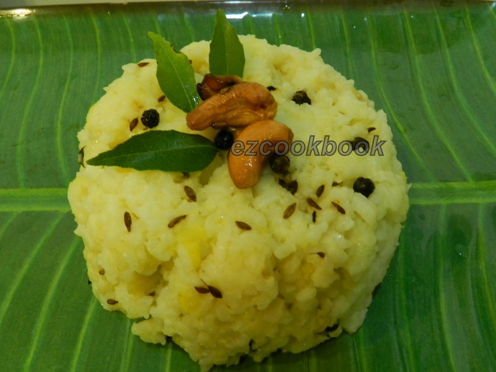Ven pongal how to make south indian style pongal recipe for Aharam traditional cuisine of tamil nadu