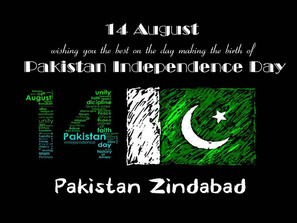 14th independence day of yaum e azadi all in 14th independence day of yaum e azadi