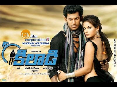 Action Kid Telugu Movie Watch Online