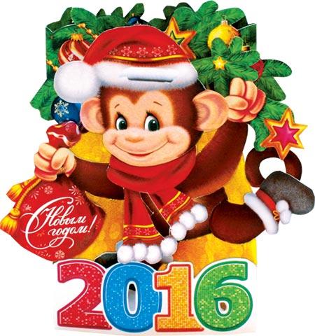 Открытки для года обезьяны