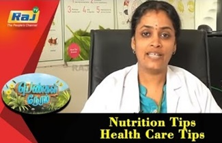 Nutrition Tips | Health Care Tips | Dr Vinitha Krishnan | Pengal Neram | 19 July 2018 | Raj Tv