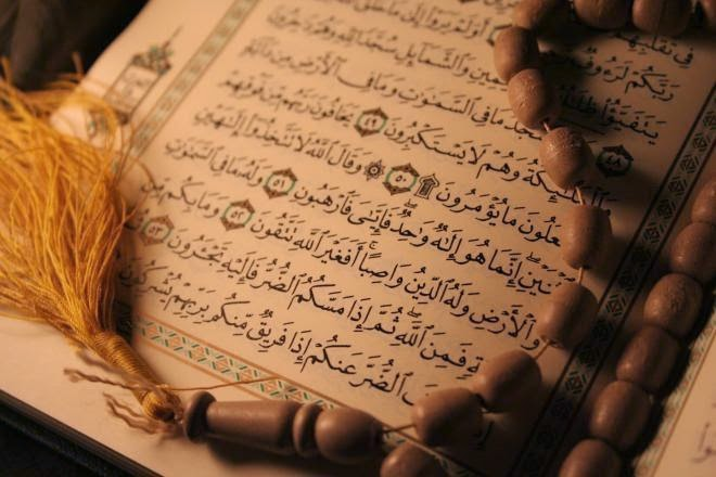 إعلان عن تنظيم مسابقة في حفظ القرآن الكريم وتجوديه