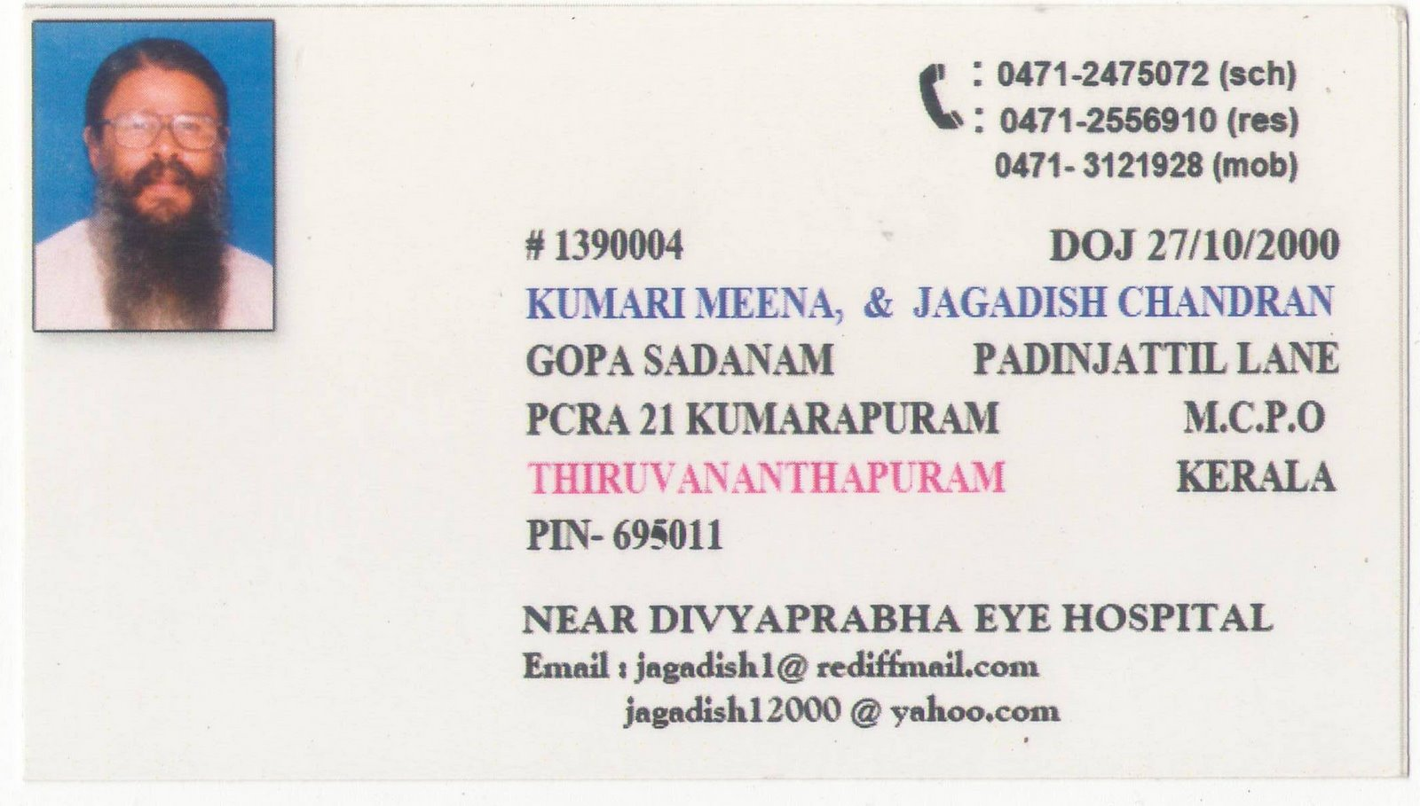 lifeofjagadishchandran: Visiting Card for AMWAY with ADA No