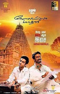 velaiyilla pattathari vip tamil movie review dhanush