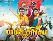 Mapla Singam 2015 Tamil Movie Watch Online