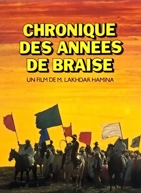 Chronicle of the Years of Fire • Chronique des années de braise (1975)