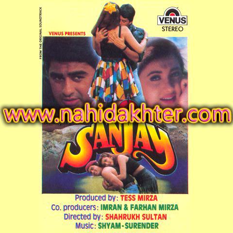 Sanjay Front.jpg