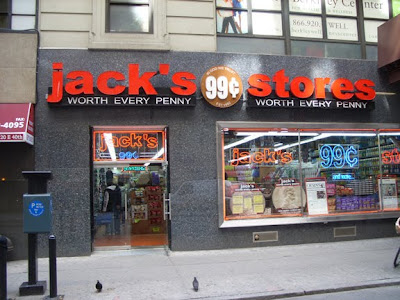 Midtown Blogger Manhattan Valley Follies Jacks 99 Cents Store