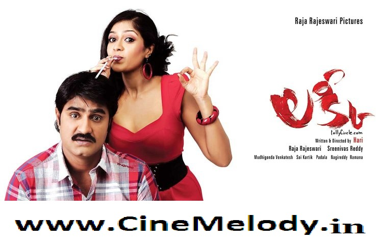 Lucky Telugu Mp3 Songs Free  Download -2012