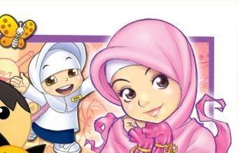 Kumpulan Gambar Muslim Dan Muslimah