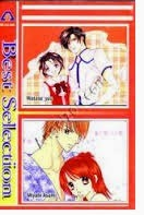 Komik Best Selection by Watase Yuu