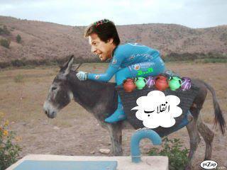 Funny Imran Khan