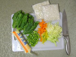 http://linmakingthings.blogspot.ca, Japanese, udon, vegetarian, recipe