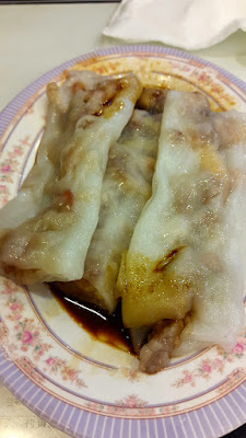 Rice roll noodle dim sum Hong Kong