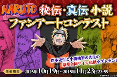 Niconico dan Pixiv Adakan Kontes Naruto Fanart