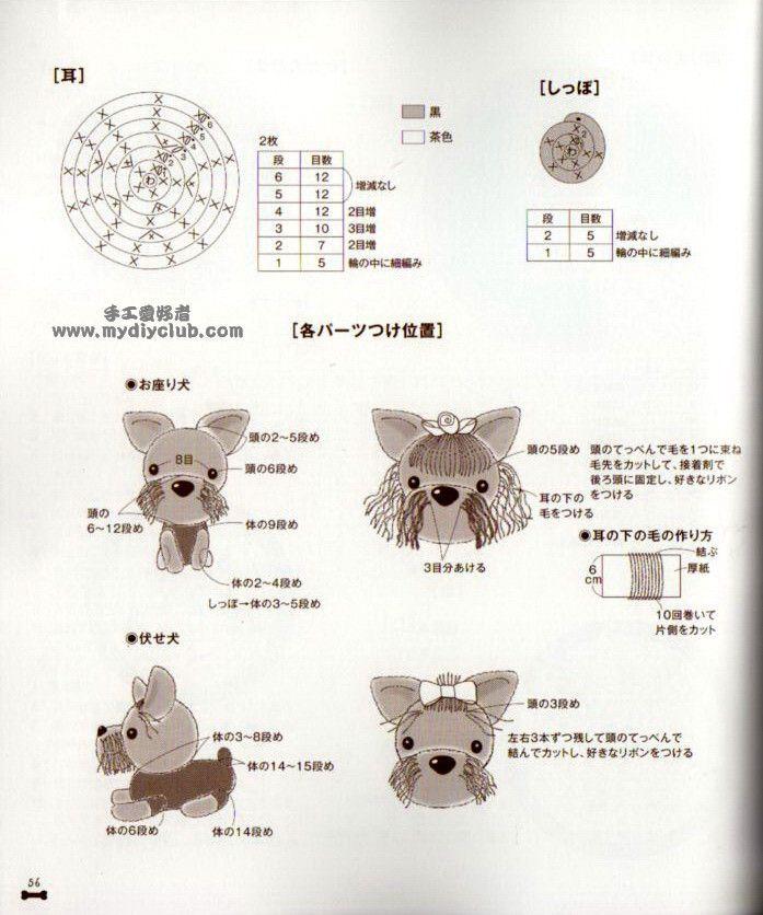 Игрушки амигуруми собачки схемы все породы вязание крючком