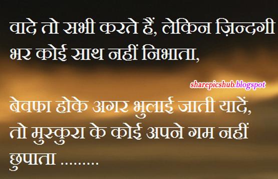 Funny shayari,Jokes,Romantic Love shayari,Sad Shayari