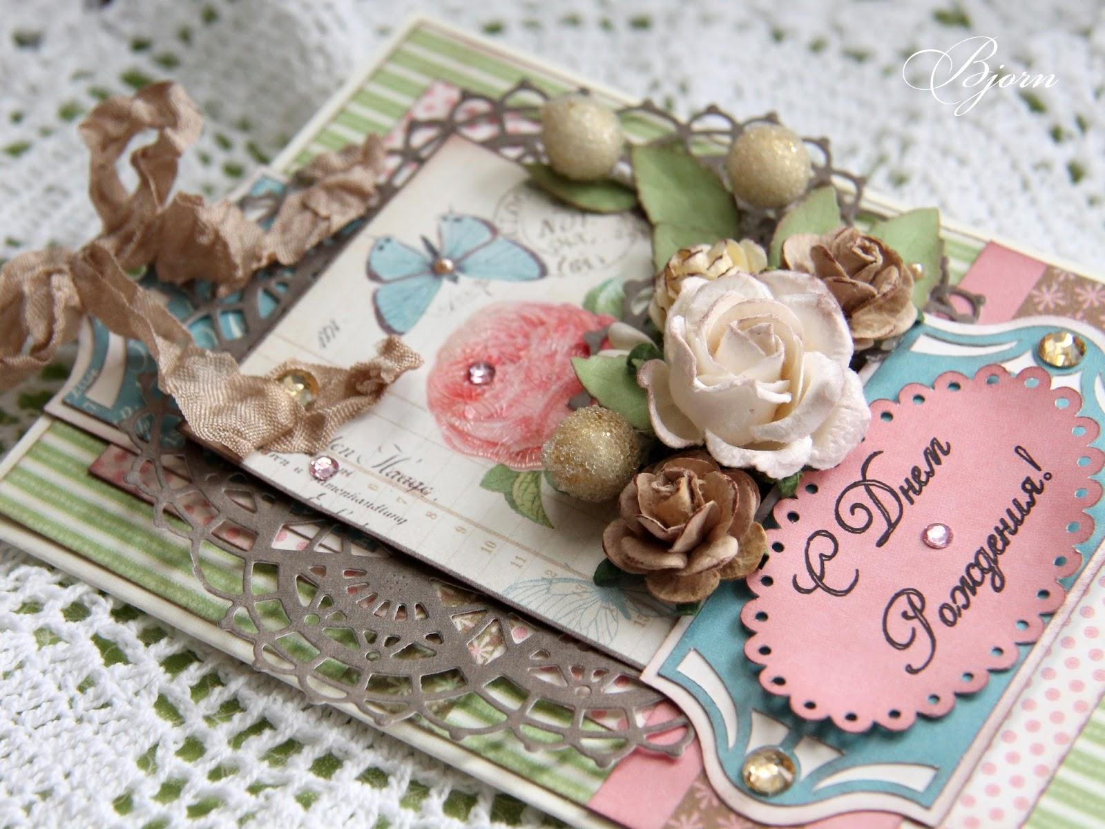 Винтажные открытки с днем рождения женщине красивые