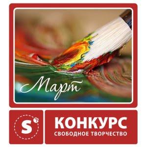 """Галерея марта от """"Скрапологии"""""""