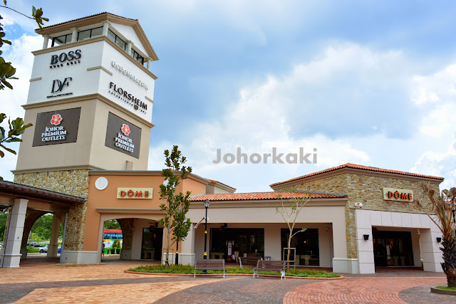 Dome-Johor-Premium-Outlets-JPO