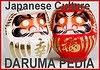- Daruma Museum Japan -