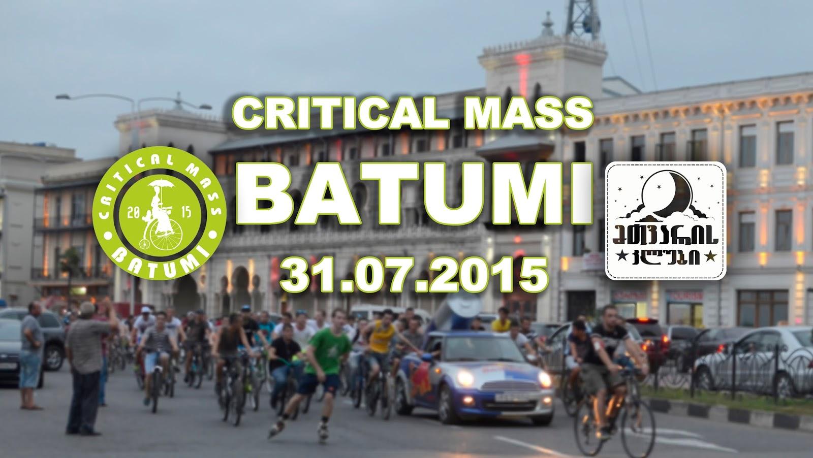 Critical Mass Batumi 31.07.15