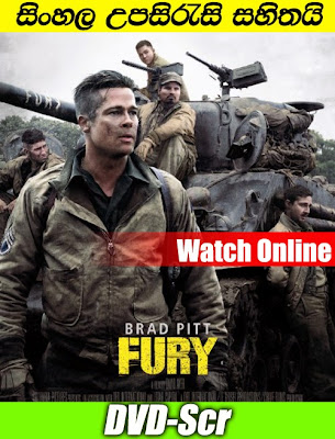 Fury 2014 Watch online With Sinhala Subtitle
