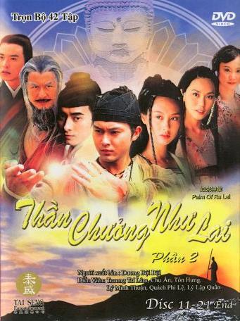 poster Như Lai Thần Chưởng