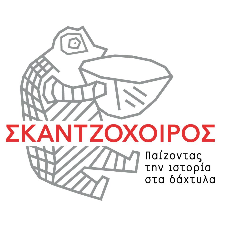 ΣΚΑΝΤΖΟΧΟΙΡΟΣ toys