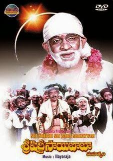 Sri Shirdi Saibaba Mahathyam Telugu Mp3 Songs Free  Download  1986