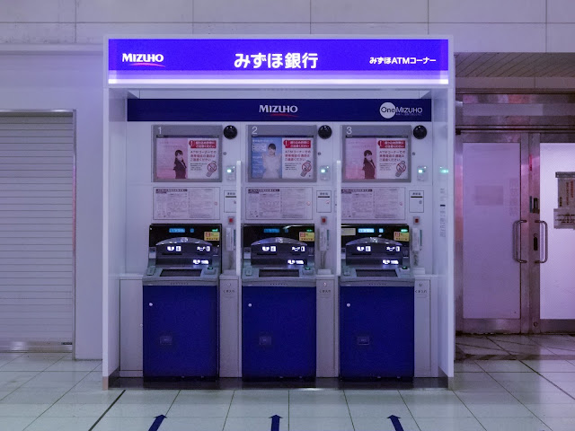 ATM,みずほ銀行,品川駅〈著作権フリー無料画像〉Free Stock Photos