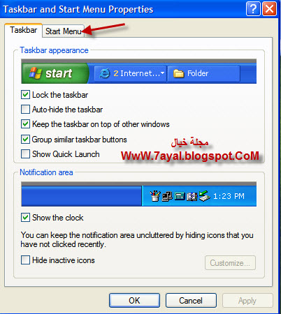how to change default browser in iis 8