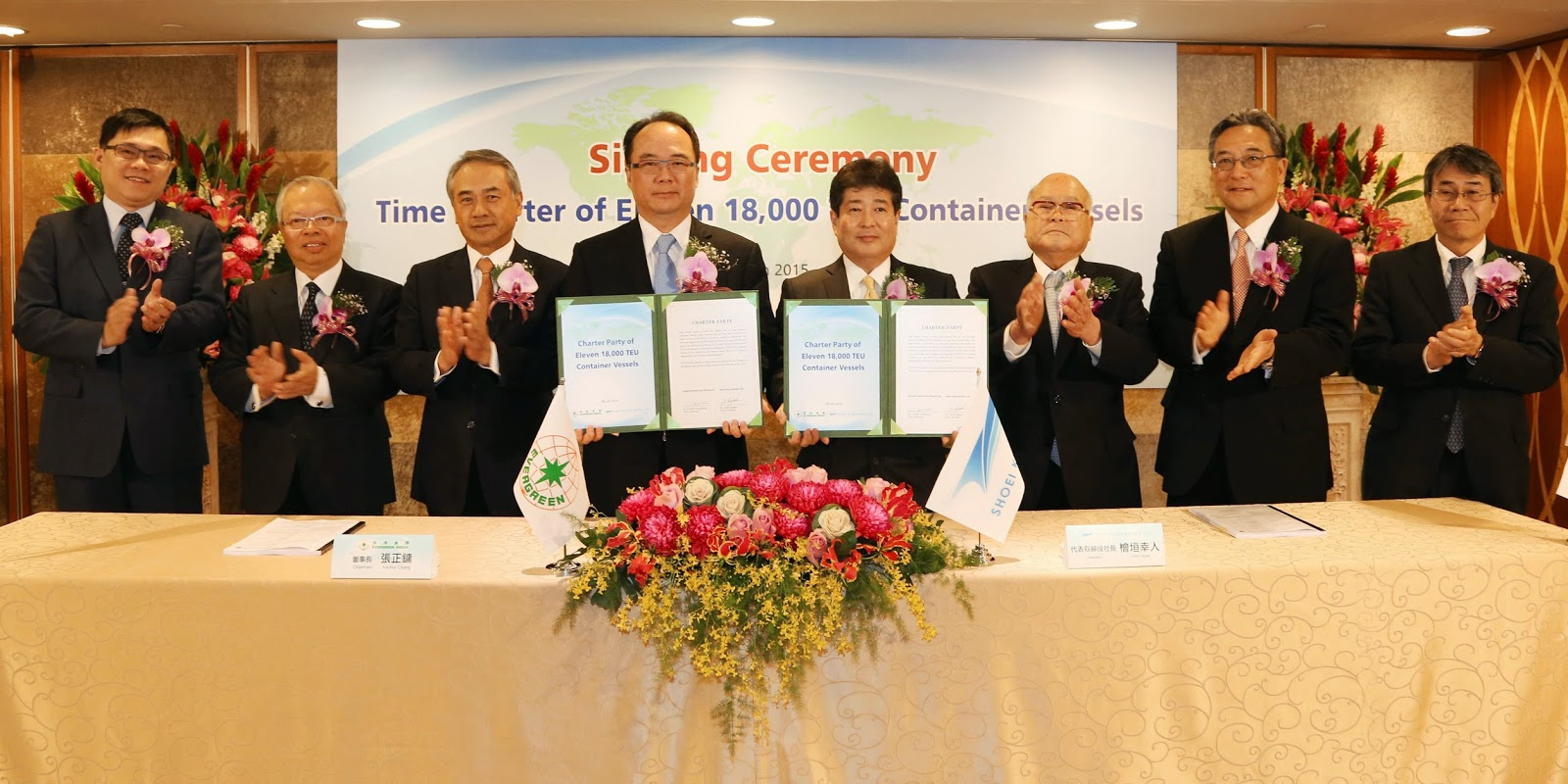 Evergreen to Charter Eleven 18,000 TEU Vessels