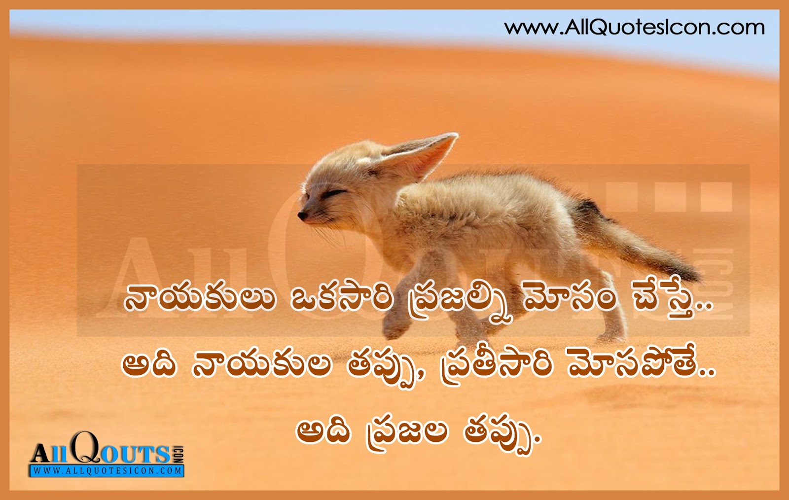 Leadership Quotes And Sayings In Telugu Hd Wallpapers Top
