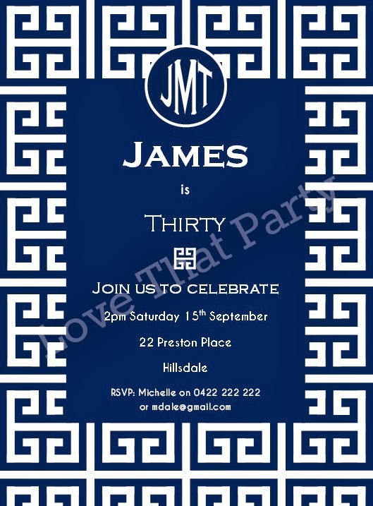 Monogram Greek Key Print Printable Invitation - Love That Party available now at: http://lovethatparty.bigcartel.com/product/greek-key-print-printable-invitation-digital-file