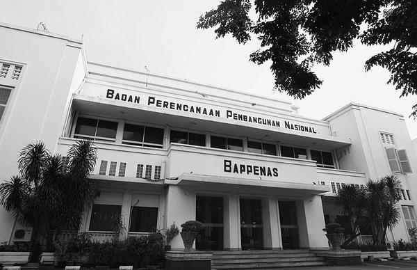 Lowongan Kerja Terbaru 2013 Kementrian PPN/ BAPPENAS - S1 Semua Jurusan