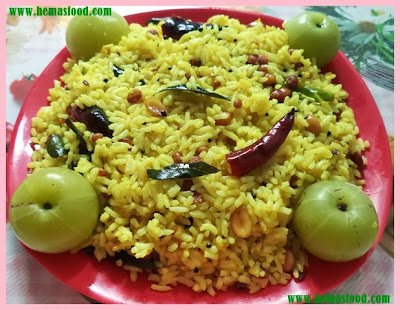 Gooseberry Rice - Usirikaya Pulihora