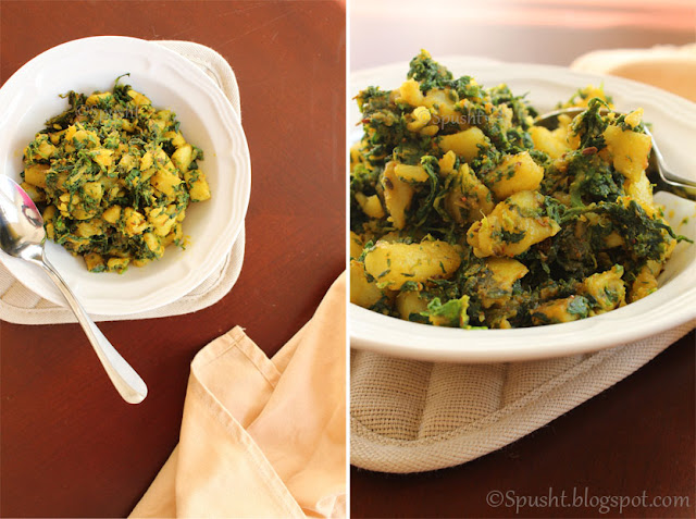 Spusht | Aloo Palak ki Sabzi | Potatoes and Spinach Stir Fry