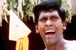 Vadivelu Funny Video | Comedy Video | Funny Video