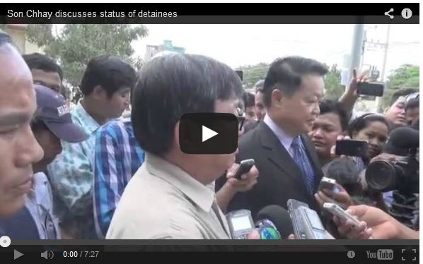 http://kimedia.blogspot.com/2014/07/son-chhay-discusses-status-of-detainees.html