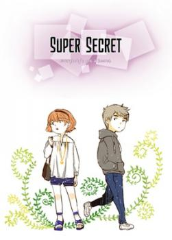 Super Secret Manga