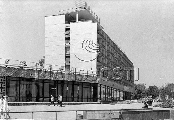 Старый ТАшкент - Гостиница Россия 1968г